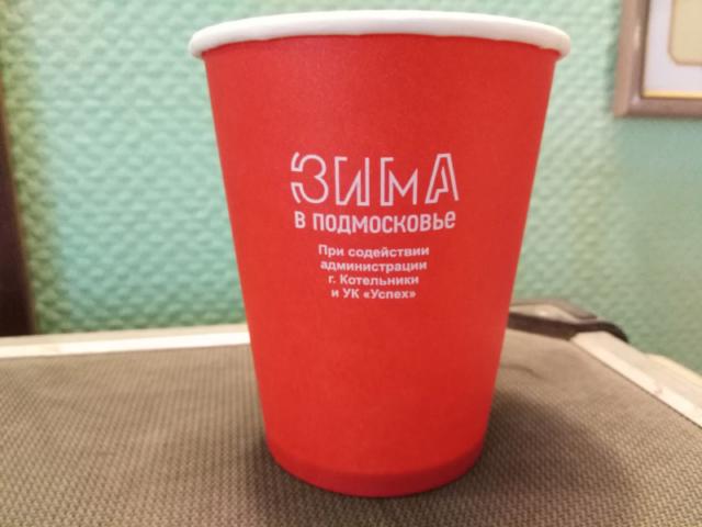 Цветной стакан с логотипом в один цвет